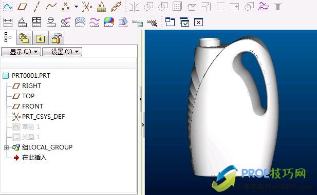 proe机油壶曲面设计案例