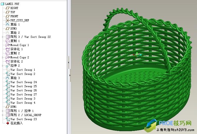 编织竹篮子Proe模型建模视频教程_Proe模型下载