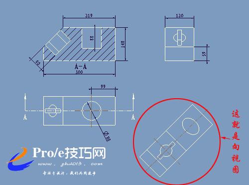 PROE向视图的操作方法