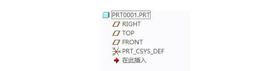在Creo中,如何显示出基准名称