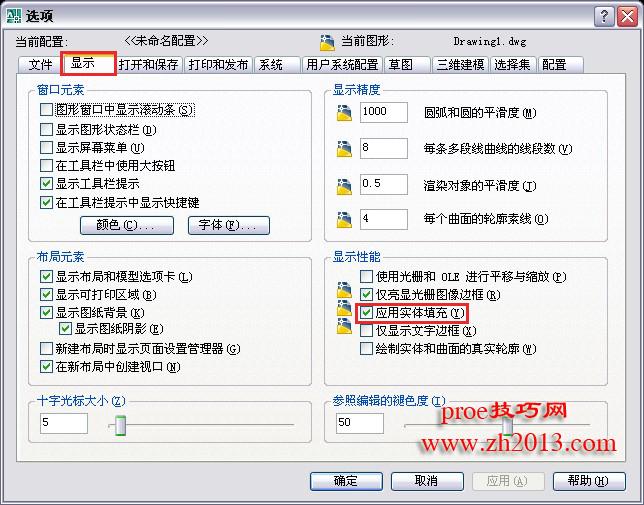 AutoCAD填充功能失效了该怎么办?