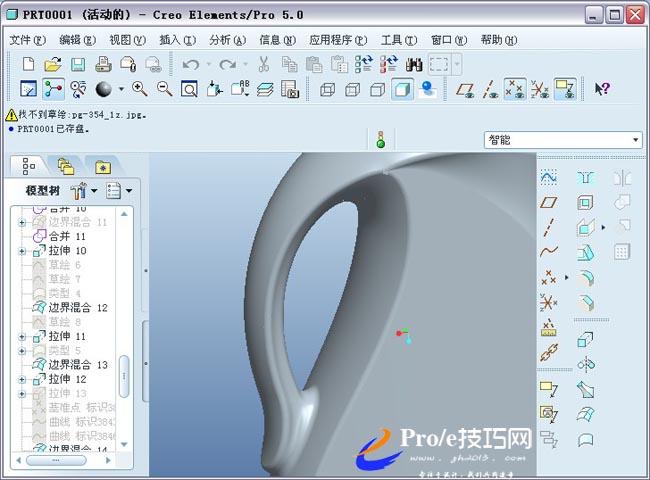 洗衣液瓶子proe建模3d模型下载