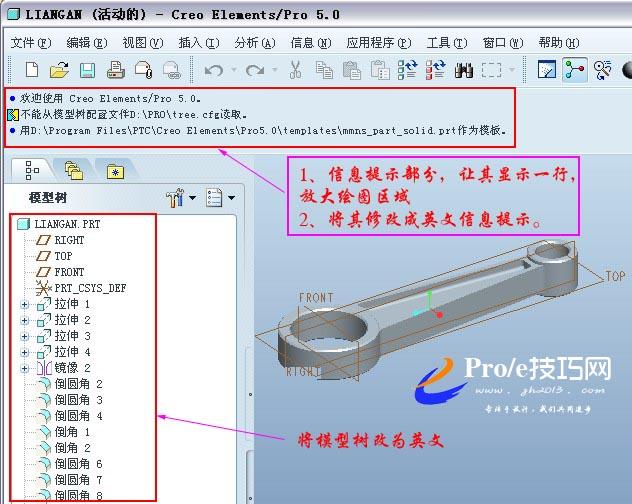 更改信息提示栏高度和设置英文提示信息