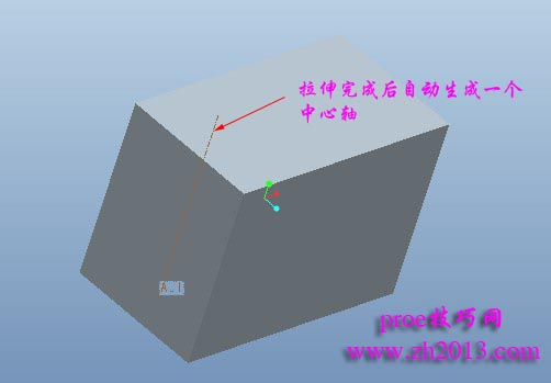 proe拉伸非圆柱的特征如何创建中心轴呢图片