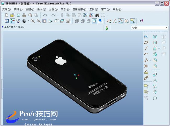 iphone4苹果手机建模实例文件下载