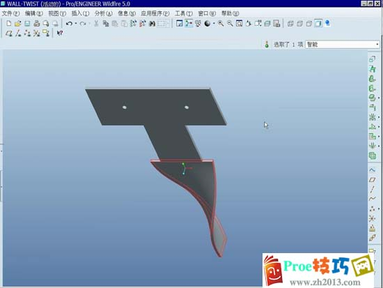 proe5.0扭转工具创建连续薄壁