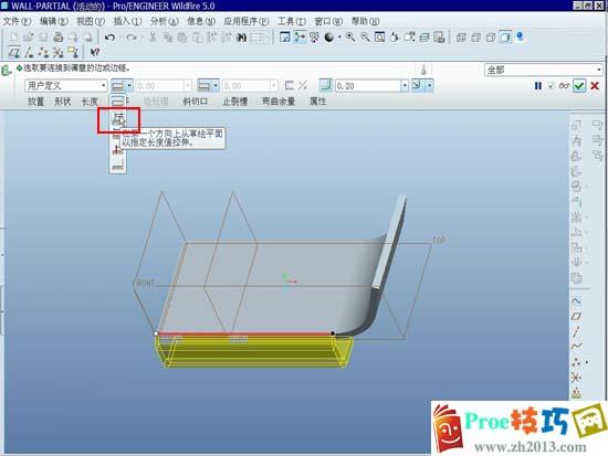 proe钣金设计教程