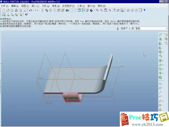 Proe创建部分薄壁_Proe5.0钣金视频教程