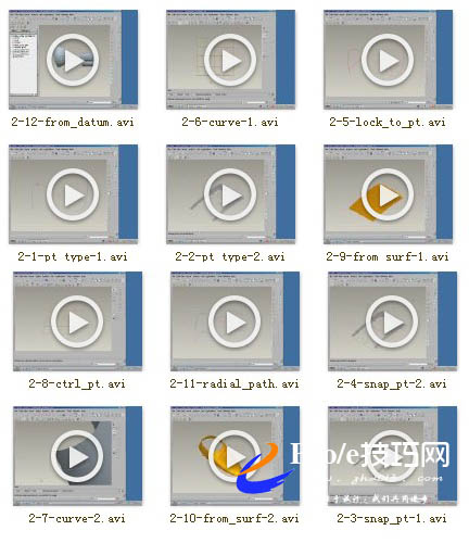 proe曲面造型视频教程