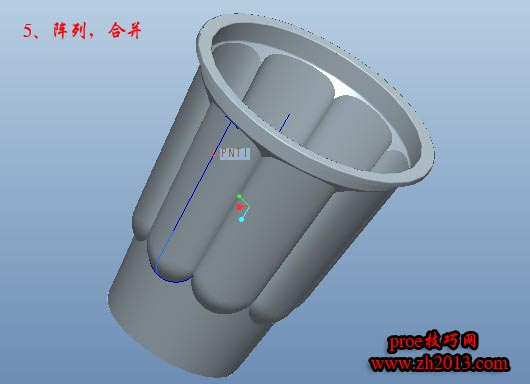 塑料杯子proe建模