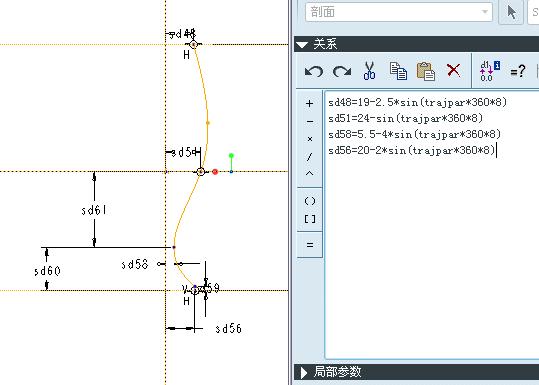 利用可变截面扫描vss花瓶建模实例教程