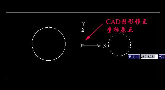 CAD导入proe