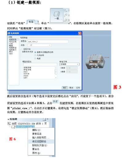 0htcg13智能手机结构设计程