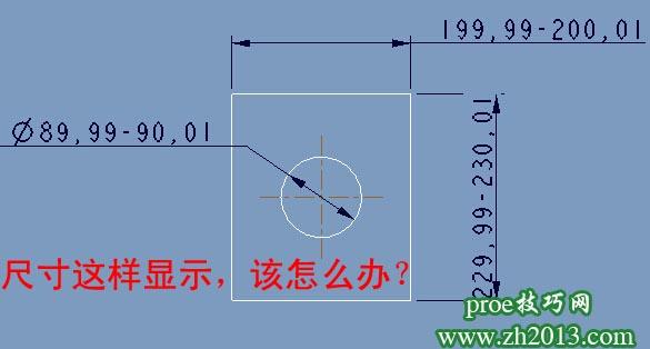 proe工程图尺寸标注公差显示问题