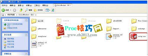 Solidworks2011安装方法图文教程