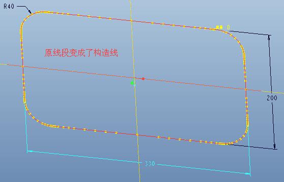 如何将直线圆弧线段转换成样条曲线