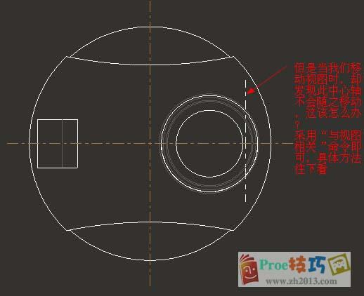 """Proe工程图""""与视图相关""""的作用及用法"""
