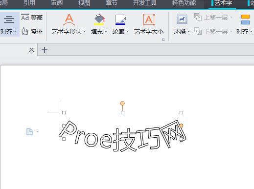 如何将office中的艺术字轮廓导入到CAD中去