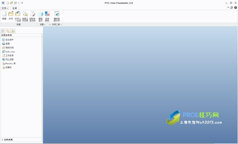 CERO3.0界面