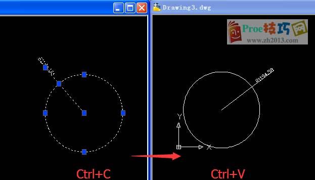 cad的一张图纸插入到另外一个cad文件图纸中