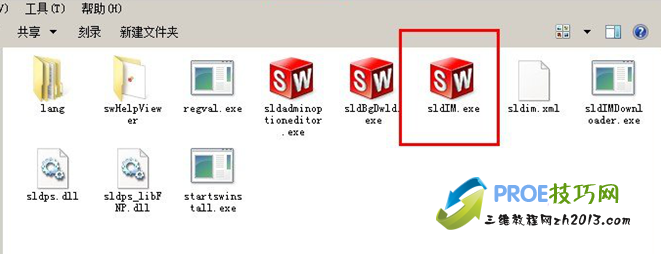 Solidworks2014安装方法