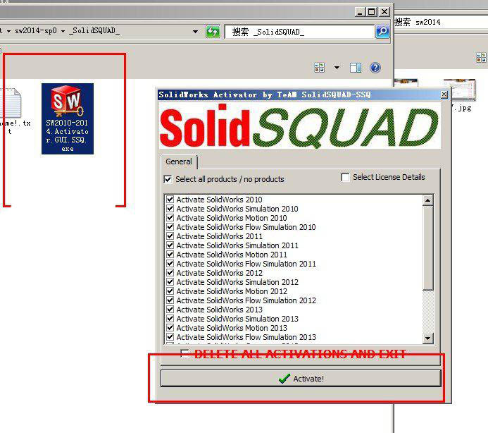 Solidworks2014破解方法