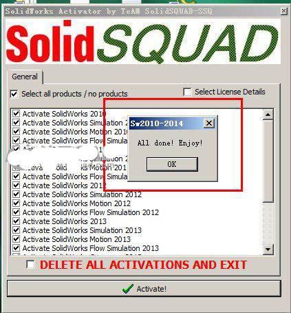 Solidworks2014破解