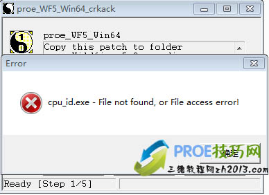 Proe5.0 M070破解失败的总结与解决方法