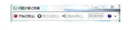 Windows键6大操作技巧