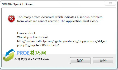 "Solidworks不能用出现""NVIDAI OpenGL Driver""对话框怎么办"