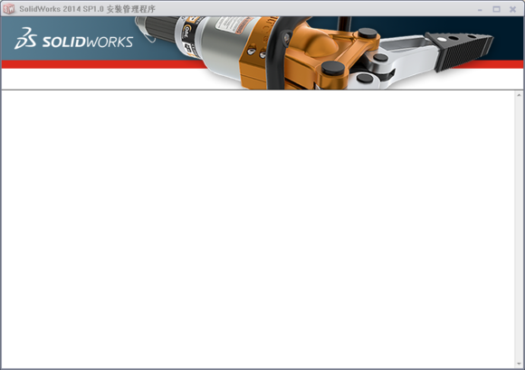 SolidWorks安装双击stuep.exe后界面显示空白解决方法