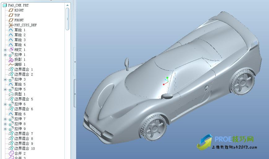 proe跑车模型免费下载
