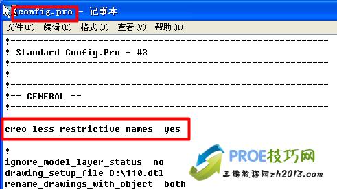 Creo中文命名的方法