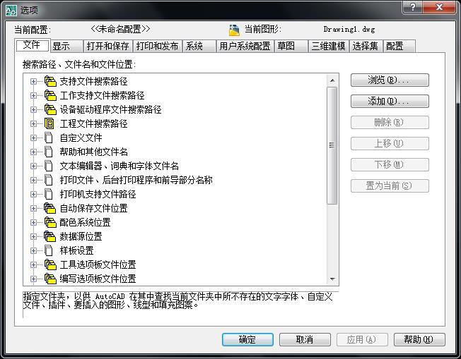 将AutoCAD恢复到默认界面的方法