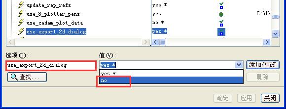 ProE工程图转CAD