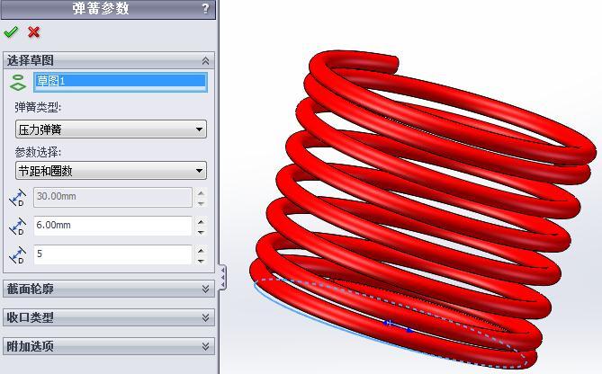 Solidwork画各种弹簧的宏程序使用方法