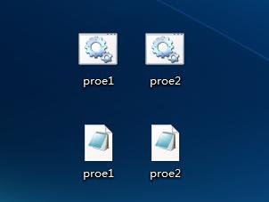 ProE启动时自由切换中英文版