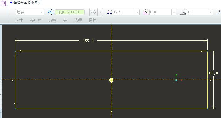 ProE六角镂空模型的画法
